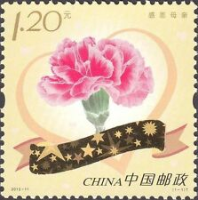 China 2013-11 Mother's Day Stamp 感��亲 Love