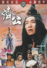 The Mad Monk (1993) English Sub_ DVD Movie Stephen Chow , Ng Man Tat