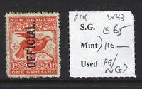 NEW ZEALAND: *ESTATE SALE CLEARANCE* 1907 OFFICIAL SG O65 MH PG CV £110 (LD53)