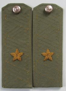 Soviet Army Major-General Shoulder boards for green shirt