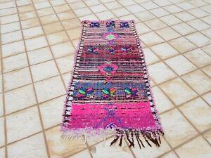 "Moroccan Vintage Boucherouite Rug 6'10""x3'2"" HandMade Berber Carpet, Azilal rug"