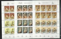 China  2019-17 古代神話  FULL S/S Ancient Chinese Mythology II Stamps