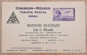 MayfairStamps Mexico Air Mail Post Pre-addressed Mint Stationery Card wwo79459