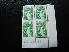 FRANCE - timbre yt n° 2154 n** (coin date 16/10/81) (Z4) stamp french