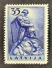 Latvia, Latvija Sc 196; Mi 251Z MH/* RRR watermark- left horizontal/5Z