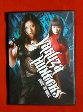 LN Yakuza Hunters: Duel in Hell WS DVD (Gorgeous Japanese Girls With Guns Wow.)