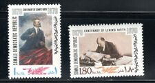 SOMALIA AFRICA   STAMPS MH  LOT  RS56303