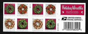 #5424-5427 (5427b) Holiday Wreaths -(forever) 2019 Issue- MNH Booklet Pane of 20