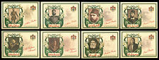 Egypt, Sultans, Kings & Pashas Of Egypt Kingdom, 8 Commemorative Sheets, Com37