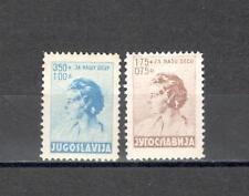 R4749 - JUGOSLAVIA 1936 - SERIE COMPLETA * LING - VEDI FOTO