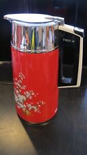 Vintage Mid Century Retro Quality Japanese Tiger Thermos Vacuum Bottle Cha Dao
