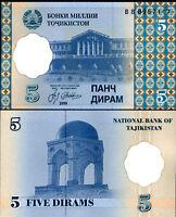TAJIKISTAN 5 DIRAMS 1999 P 11 UNC