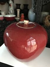 Old Chinese Antique Qianlong Porcelain Vase Ox Blood Red Asian China