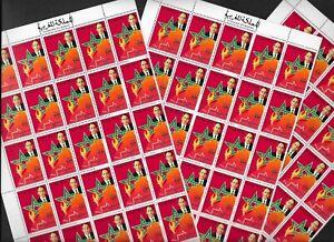 TIMBRE MAROC -N°779 ** PLANCHES  Marche Verte - Roi Hassan II - MNH -Cote: 105 €