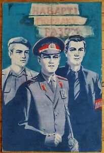 Russian Ukrainian Soviet gouache Painting poster political police KGB propaganda