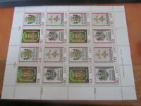 Germany 1990 Historical Post Office Signs - Sheetlet 4 blocks of four