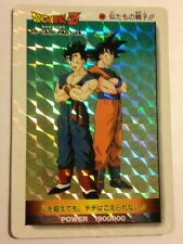 Dragon Ball Z PP Card Prism 1035 Version Hard
