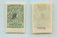 Armenia 1919 SC 91 mint. rtb5195
