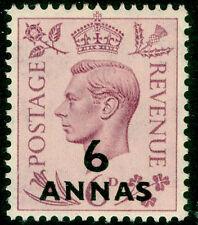 BRITISH POSTAL AGENCIES IN EA SG22, 6a on 6d purple, NH MINT.