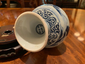 An Excellent Qing Dynasty Blue and White Porcelain Water Sprinkler, Marked.
