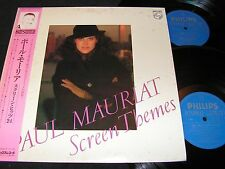 PAUL MAURIAT Screen Themes / 70s Japan DLP PHILIPS NIPPON PHONOGRAM 175R-111-112