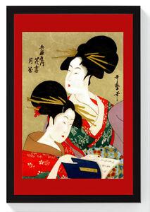 BIJIN FUTARI Japanpapier Passepartout Rahmen 32 x 22 Japan Bild Wand-Deko Foto