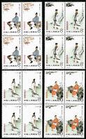 China PRC Stamps # 1872-5 MNH XF Blocks of 4