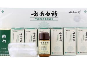 6 Bottles Authentic Yunnan YNBY Baiyao Powder (4 Grams) USA Seller, Fast Ship