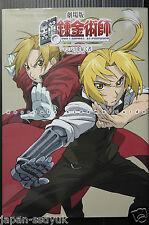 Japan Fullmetal Alchemist Absolute Cinema Guide book