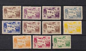 nicaragua 1933 Sc C77/87,air,set  ,mint no gum,          q330