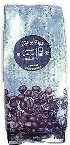 Original Arabic Coffee Abu-Fouad fine Ground Holy Land 250gm with cardamom