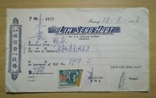1957 Penang Purchase Vintage Receipt No. 4892 With Stamp (11. 6 cm X 19. 7 cm)