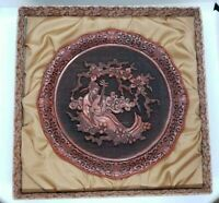 Hearing The Five Perceptions of Weo Cho Collectible Plate Cinnabar No. 4 Ling Fu