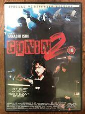 Ken Ogata GONIN 2 ~ 1996 Japanese Gangster Classic | Used UK DVD