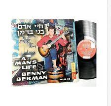 BENNY BERMAN A Man's LIfe ISRAELI Hed-Arzi AN-00 lp