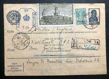 1940 Lwow Poland Russia USSR Occupation Postcard Cover To London England