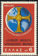 19th Congress the Greek Orthodox Archdiocese of North & South America 1968, MNH