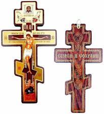 Orthodox wooden wall cross crucifix 8 inch