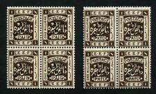 Jordan Transjordan 1926 Postage Due New Value Overprints SG 165-166 MNH OG £108