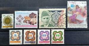 PAKISTAN - '90s stamp collection - Lot of 8 USED stamps
