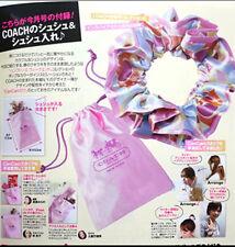 2 Pcs Pink Coach Japanese Magazine Style Silk Hair Tie Novelty Bag Set