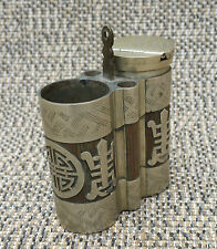 Ancien objet asiatique  en bois et métal avec couvercle? art pop french antique