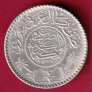 SAUDI ARABIA AH 1374 MECCA MINT ABDUL AZIZ HALF RIYAL RARE SILVER COIN #L57