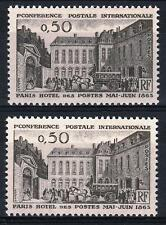 "FRANCE STAMP TIMBRE 1387 "" HOTEL POSTES PARIS VARIETE COULEUR "" NEUFxx SUP  M353"