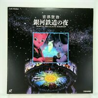 Japanese Anime Laserdisc Night on the Galactic Railroad(1985)Classic Collectible