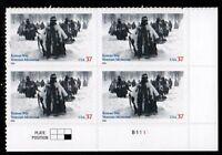 Sc # 3803 ~ Plate Block ~ 37 cent Korean War Veterans Memorial Issue (ch14)