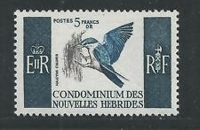 NEW HEBRIDES, FRENCH # 123 BIRDS, KING FISHER BIRD