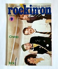 Cheap Trick Rockin'On Japan Magazine 09/1978 Van Halen Kate Bush Foreigner C19