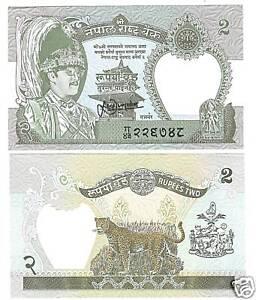 Népal 2 Rupees Détaillé Et Crisp UNC Note