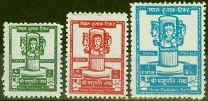 Nepal 1959 Pashupatinath Temple set of 3 SG135-137 V.F Very Lightly Mtd Mint